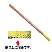 Caran d'Ache Pastel Pencils - Lemon Yellow