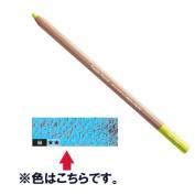 Caran d'Ache Pastel Pencils - Light Blue