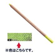 Caran d'Ache Pastel Pencils - Light Olive 20%