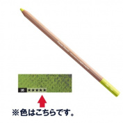 Caran d'Ache Pastel Pencils - Light Olive 40%