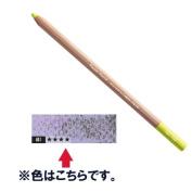 Caran d'Ache Pastel Pencils - Light Ultramarine Violet