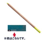 Caran d'Ache Pastel Pencils - Malachite Green