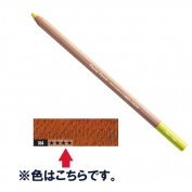 Caran d'Ache Pastel Pencils - Medium Russet