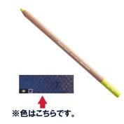 Caran d'Ache Pastel Pencils - Night Blue