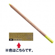 Caran d'Ache Pastel Pencils - Olive Brown