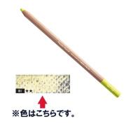 Caran d'Ache Pastel Pencils - Pale Yellow