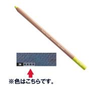 Caran d'Ache Pastel Pencils - Payne's Grey 50%