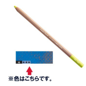Caran d'Ache Pastel Pencils - Phthalocyanine Blue