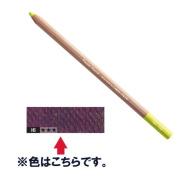 Caran d'Ache Pastel Pencils - Plum