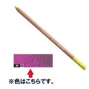 Caran d'Ache Pastel Pencils - Purplish Red