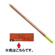 Caran d'Ache Pastel Pencils - Raw Russet