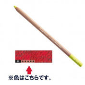 Caran d'Ache Pastel Pencils - Scarlet