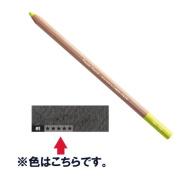 Caran d'Ache Pastel Pencils - Slate Grey