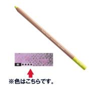 Caran d'Ache Pastel Pencils - Ultramarine Pink