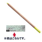 Caran d'Ache Pastel Pencils - Verdigris