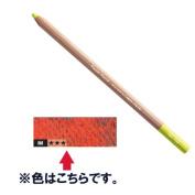 Caran d'Ache Pastel Pencils - Vermilion
