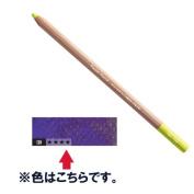 Caran d'Ache Pastel Pencils - Violet