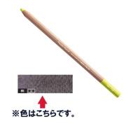 Caran d'Ache Pastel Pencils - Violet Grey