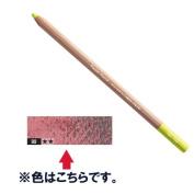 Caran d'Ache Pastel Pencils - Violet Pink