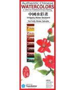Yasutomo Authentic Chinese Watercolours 12 Set