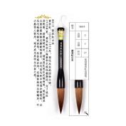 2*7cm Huang Binhong Shanshui Landscape Painting Copy Brush Zhouhuchen Tiger Chinese Calligraphy and Painting Brush