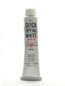 Holbein Artist Oil Colours quick dry white 110 ml
