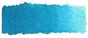Schmincke Horadam Artists Watercolours Cobalt Cerulean 15ml Tube