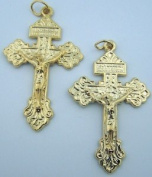 Lot of 2! Gold Tone Behold This Heart 5.1cm Cross Crucifix Pectoral Rosary Medal