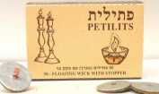 """Floating Wicks """"Petilits"""" Standard Round Shape - Pack of 49 - Made in Israel"""