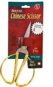 SE - Scissors - Zinc Alloy, Gold Colour Handle, 20cm . - SC621