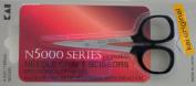 Kai 5100C 10cm Curved Tip Needlecraft Scissors