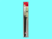 Japanese Calligraphy Brush 2pc Set. Thick & Slender