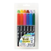 Kuretake Fudebiyori Bush Pen, 12 Colour Set