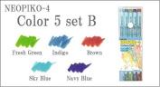 Neopiko-4 5 colour set B