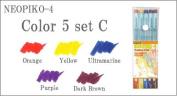 Neopiko-4 5 colour set C