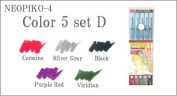 Neopiko-4 5 colour set D