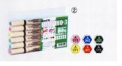 NEOPIKO3 Basic 6 Colour Set