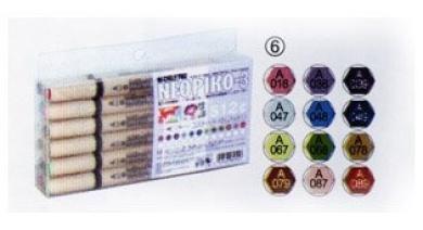 NEOPIKO3 Smoky 12 Colour Set (S12c)
