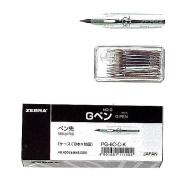 Zebra No.g Chromium G Penn