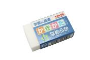 Uni NanoDia Eraser for Kids - Blue