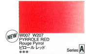 Holbein Artists Watercolour Pyrrole Red 15ml