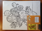 Create Your Own Masterpiece Van Gogh Sunflowers