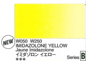 Holbein Artists Watercolour Imidazolone Yellow 15ml