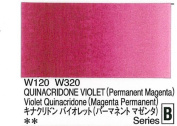 Holbein Artists Watercolour Quinacridone Violet 15ml