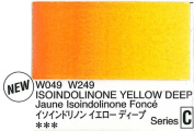 Holbein Artists Watercolour Isoindolinone Yellow Deep 15ml
