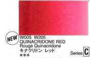 Holbein Artists Watercolour Quinacridone Red 15ml