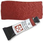 Daniel Smith Watercolour 15ml Tube (S1) - Indian Red