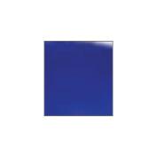 Interactive Professional Acrylic 250 ml Jar - French Ultramarine Blue