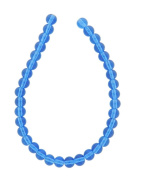 Tennessee Crafts 1998 Glass Beads, Round, Sapphire, 6mm