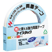Nw-nu15 Winding Large Double-sided Fabric Tape 15mm × 15m Nichiban Nice Tack
